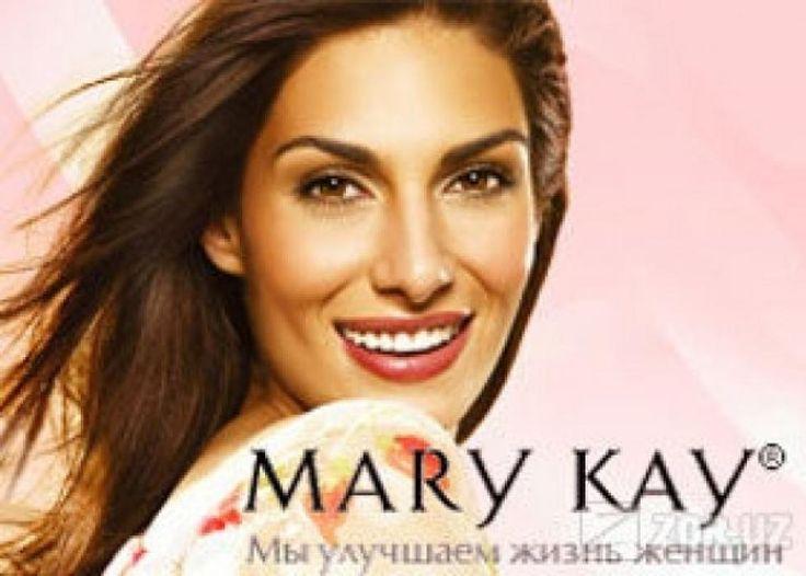 Мери Кей косметика