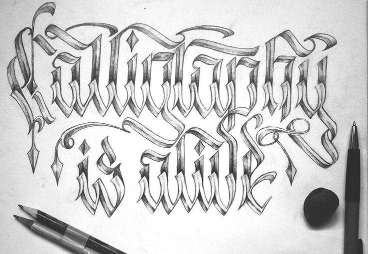 Calligraphy is alive // Calligraphy by @_mc.b