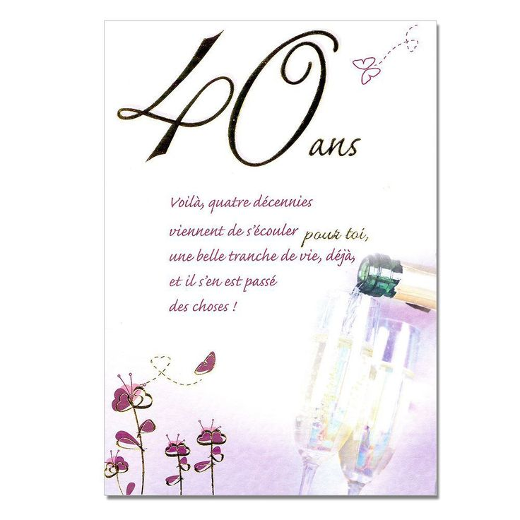 carte invitation anniversaire 40 ans mariage gratuite. Black Bedroom Furniture Sets. Home Design Ideas