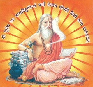 Brahmin Shakti
