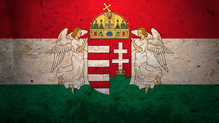 Hungarian Flag ♥♥