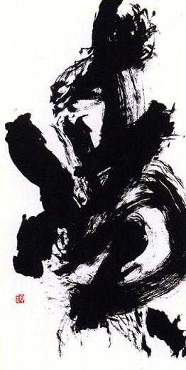 Hakuun Saito 齊藤白雲 (1949-), 憤 Fun (Anger).