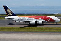 Singapore Airlines (SG) Airbus A380-841 9V-SKJ aircraft, painted in ''Singapore's 50th Birthday'' special colours Aug. 2015, skating at Japan Nagoya-Chubu Centrair International Airport. 10/07/2016.