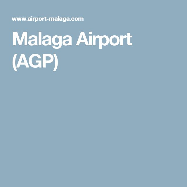 Malaga Airport (AGP)