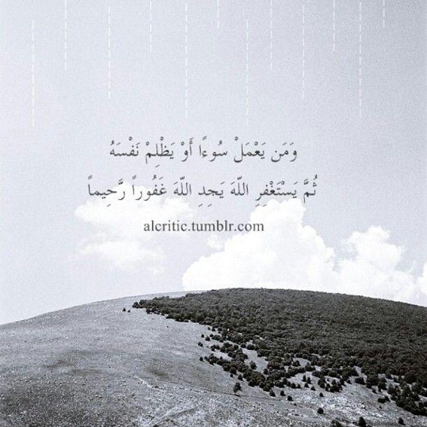 ~والمستغفرين ب الأسحار ~...كونوا معهم