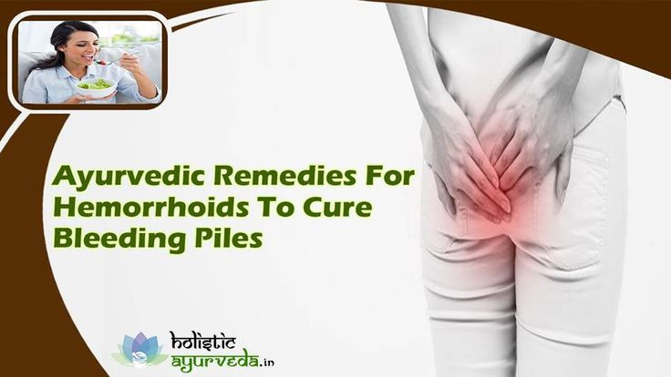 Hemorrhoids can be very dangerous if one do not take appropriate treatment during initial stage. Pain during bowel movements is the first sign of inflammation in anal canal. Piles cause pain and loss of blood when one puts pressure to empty bowel movements.   #ayurvedic remedies for hemorrhoids #ayurvedic remedies for piles #cure bleeding piles #cure hemorrhoids #piles ayurvedic remedies #pilesgon capsules