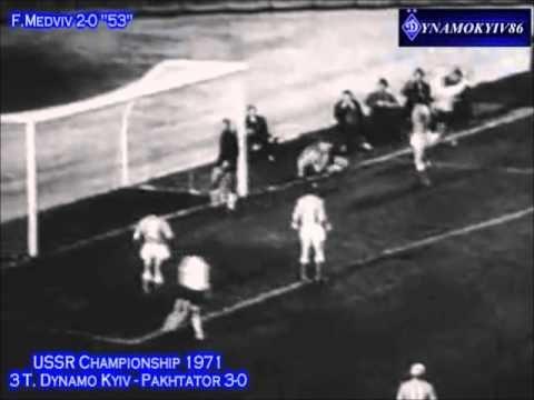 3 тур Чемпионата СССР 1971 г. Динамо Киев - Пахтакор 3-0