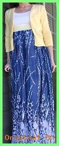 Sommerkleider 2019: 2nd Story Sewing: The Lu Lu Skirt #luftigesommerkleidergünstig #luftige…