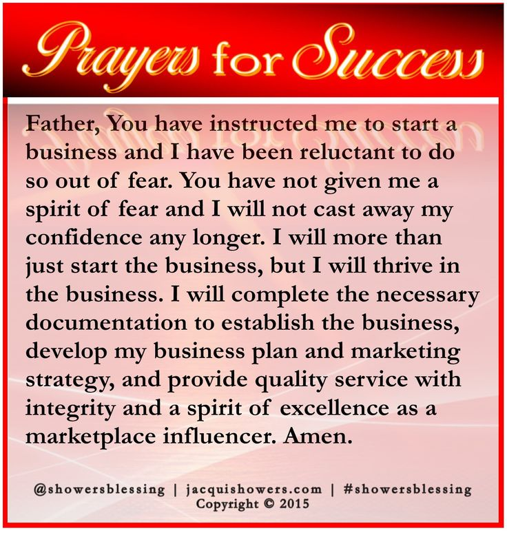 gharachedaghi father business plan