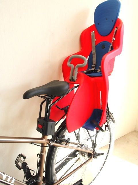 Childseat Cantilver (Frame Mounting) on Bicycle