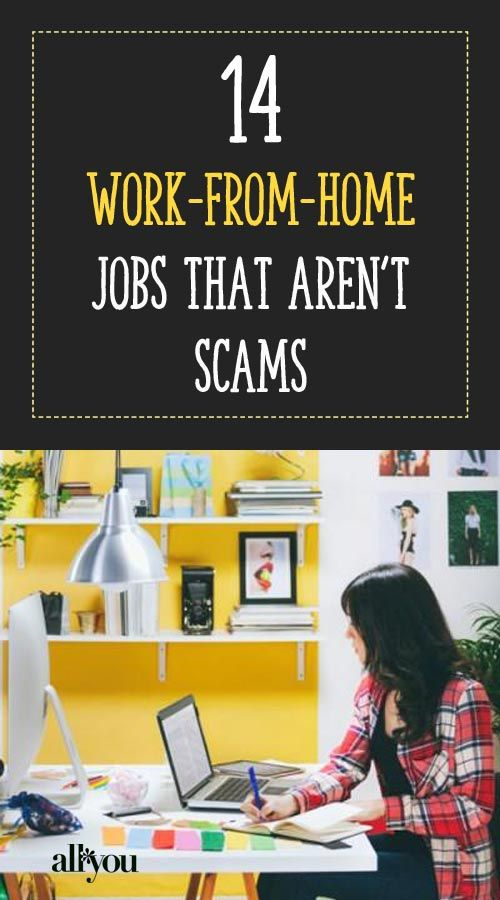 These work from home jobs are great for moms looking to make some extra money without working in a traditional office