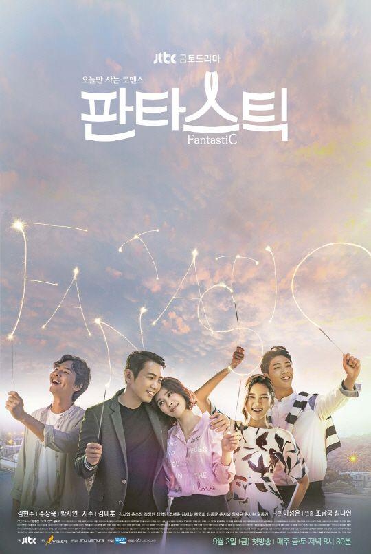 WATCH ONLINE: Fantastic, starring Joo Sang Wook, Kim Hyun Joo, Ji Soo, Park Si…