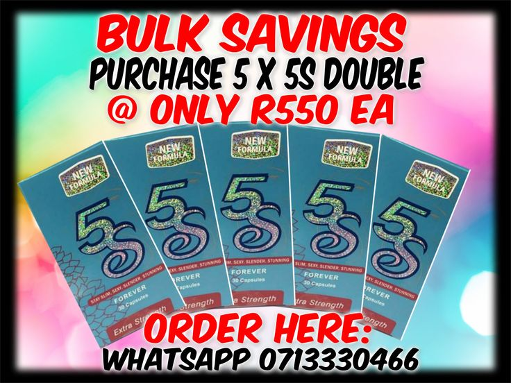 Bulk buys savings.  Normal Price R600 per box.  Buy 5 boxes and save R50 per box.