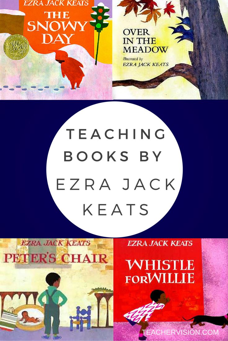 Celebrate multicultural children's books by Ezra Jack Keats in your classroom…