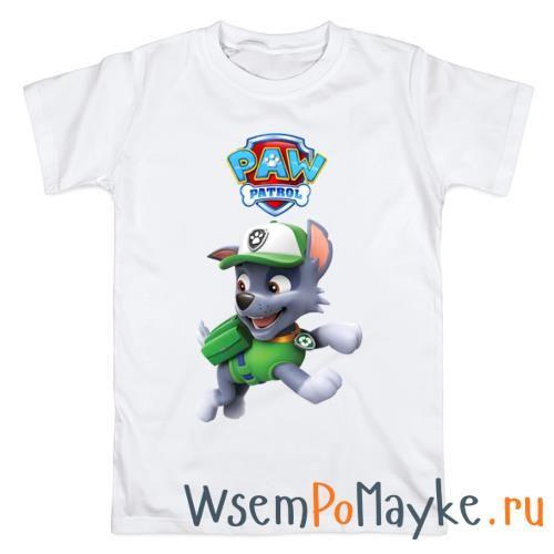 Мужская футболка Щенячий патруль Рокки купить в интернет магазине WsemPoMayke.Ru http://wsempomayke.ru/product/manshort/1074766  Доставка по России курьером или почтой, оплата при получении. Посмотреть размеры и цену > http://wsempomayke.ru/product/manshort/1074766