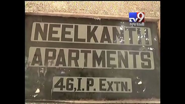 Senior bureaucrat Bal Kishan Bansal, who was arrested under corruption charges, committed suicide in his Madhu Vihar residence in New Delhi. Bansal reportedly killed himself along with his son.  Subscribe to Tv9 Gujarati https://www.youtube.com/tv9gujarati Like us on Facebook at https://www.facebook.com/tv9gujarati Follow us on Twitter at https://twitter.com/Tv9Gujarati Follow us on Dailymotion at http://www.dailymotion.com/GujaratTV9