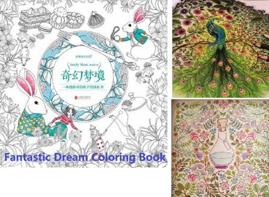 Electronic Version Secret Garden One Dark Treasure Coloring Book For Children Adult Relax Graffiti Painting