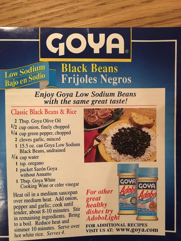 Goya quick Cuban black beans recipe