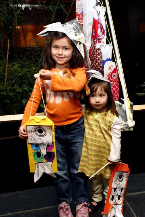 About Japan A Teacher S Resource Children S Day Craft Activity