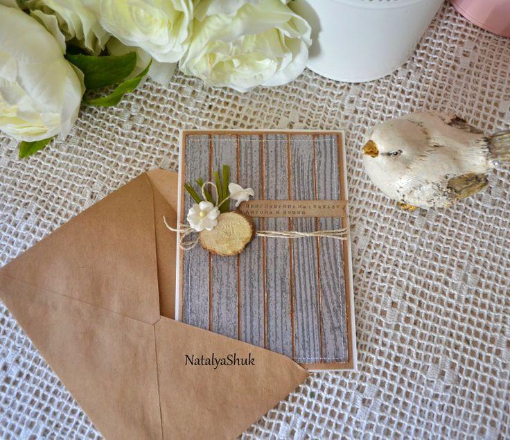 Вдохновение: Много деревяшек))) Для свадьбы в стиле Кантри..