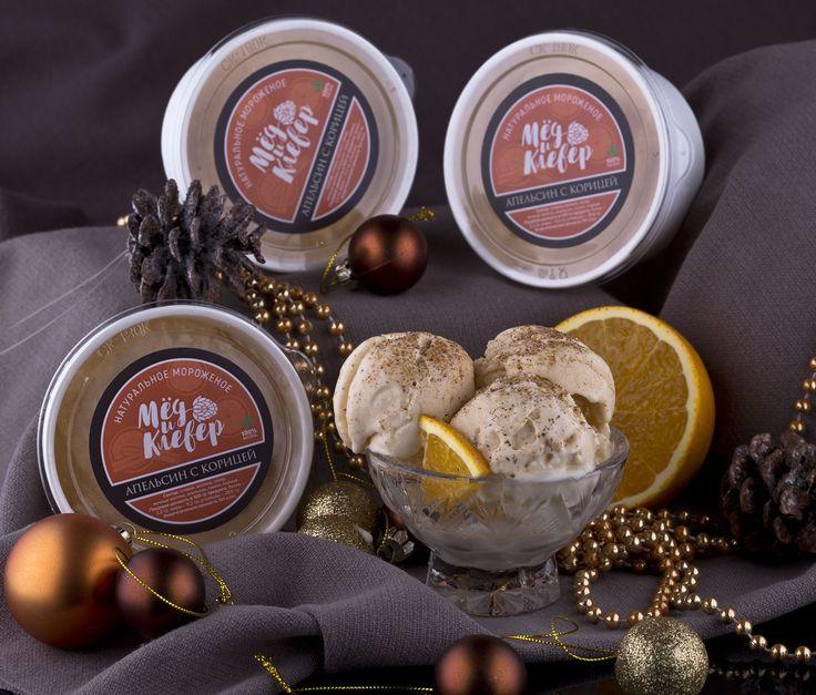 """Мороженое натуральное """"Апельсин с корицей"""", 150 мл. в магазине «Мед и Клевер - любимое мороженое!» на Ламбада-маркете"""