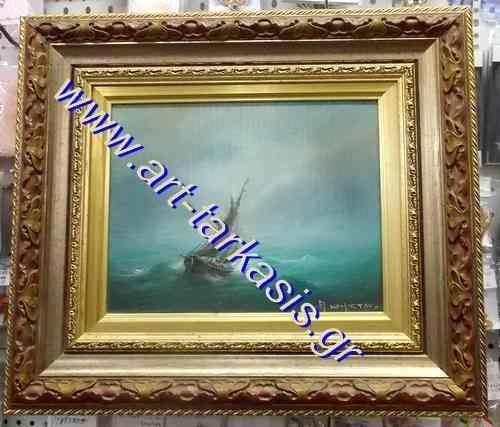 Θαλασσογραφίες λάδι σε καμβά 18χ24cm  ζωγραφικό με την κορνίζα 33χ38cm  Zωγράφος Θανάσης Χρήστου