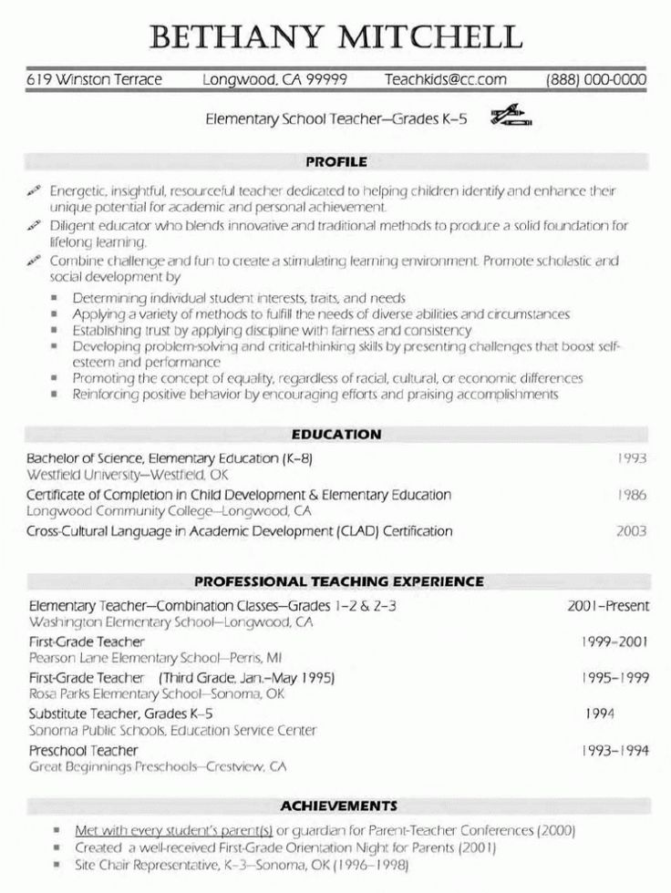 elementary teacher resume examples we provide as reference to make correct and good quality resume