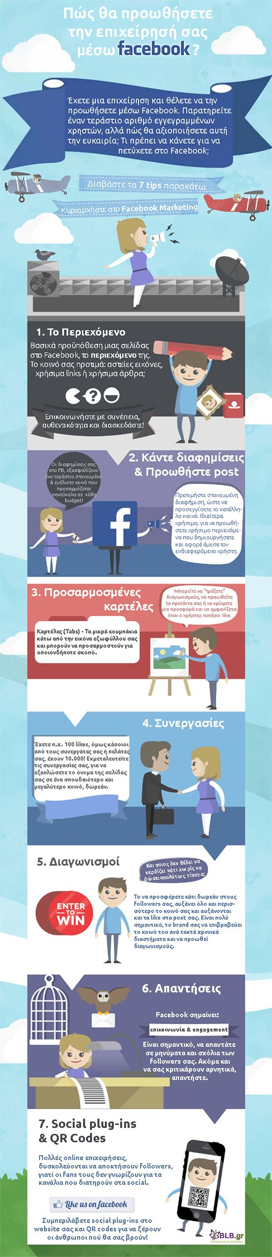 How to #market a #business on #Facebook  #infographic #marketing #socialmedia