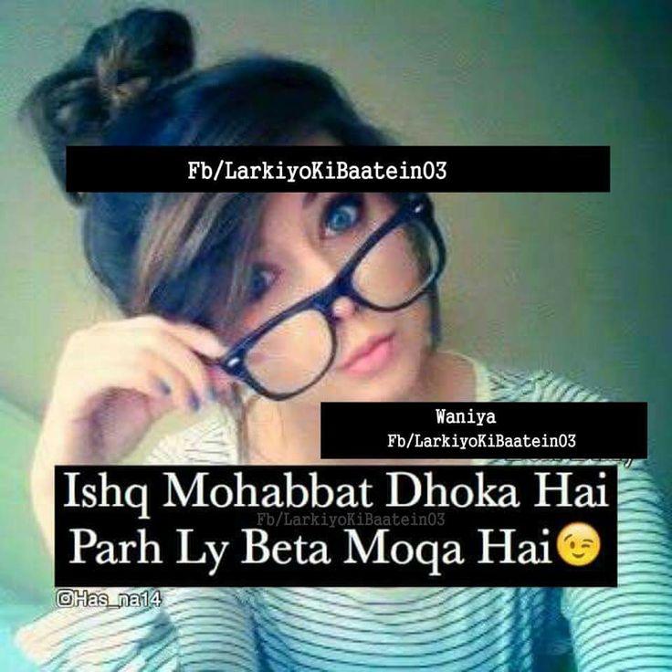 Ya Right Ishq Mohobbat Dhoka Hai