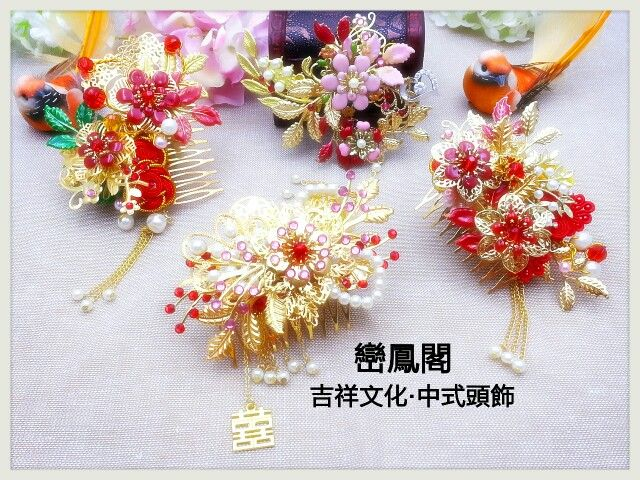 Chinese bridal headpieces Handmade