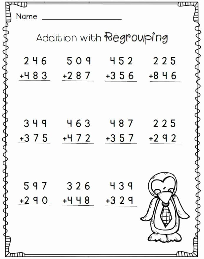 Adding S Or Es Worksheet Elegant 2nd Grade Math Worksheets 3rd Fun Free More Problems Adding 2nd Grade Math Worksheets 3rd Grade Math Worksheets 2nd Grade Math