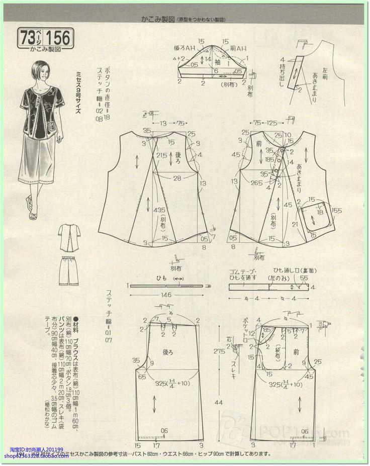 lb2014-8 #sewing #patternmaking