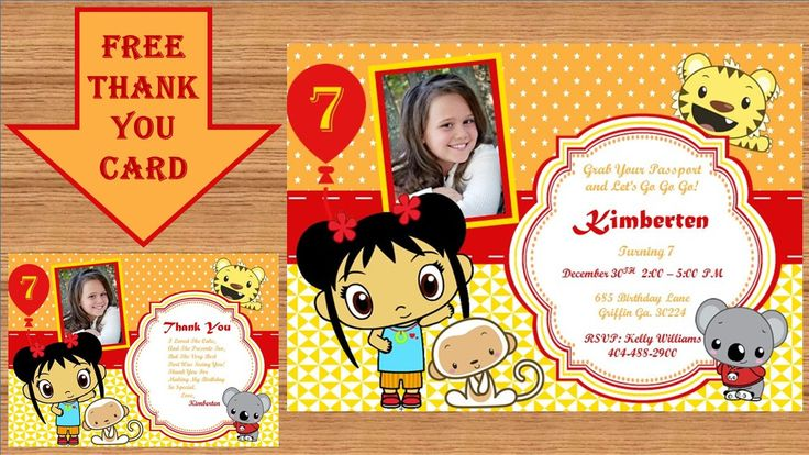 Ni Hao Kai Lan Invitation, Hi Hao Invitation, Kai Lan Invitation, Ni Hao Kai Lan Birthday, Ni Hao Kai Lan Party, Kai Lan Printable NHKL0001 by kellylynn1973 on Etsy