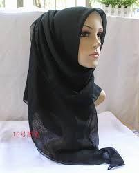 """hijab fashion - El término hiyab en árabe significa literalmente """"una pantalla o cortina """" y se utiliza en el Corán para referirse a una partición. El Corán dice a los hombres creyentes (musulmanes) para hablar con las esposas de Muhammad detrás de una cortina."""