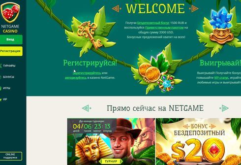 Партнёрка казино Net Game   http://casino-partners.net/img/partnerka-kazino-net-game.jpg  http://casino-partners.net/partnerskaya-programma-kazino-net-game