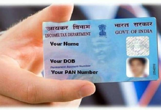 How To Check Your Pan Card Application Status In 2020 How To Apply Income Tax Cards