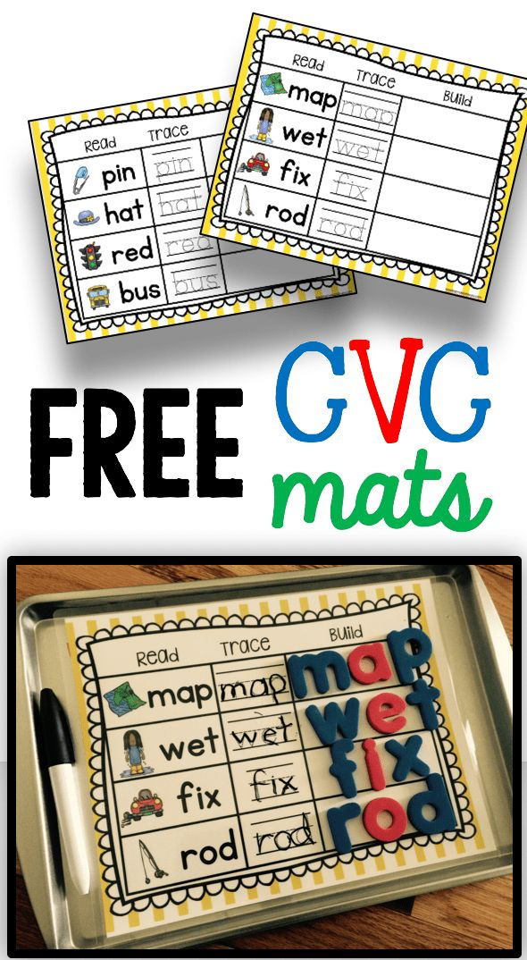 CVC WORDS This page contains affiliate links. Read Full Disclosure We love to use these at home and as a literacy center in the classroom.Grab a cookie sheet, these magnetic letters (these are our…