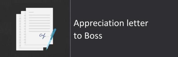 Appreciation letter to Boss, Sample & Format #reply #sms #collection http://reply.remmont.com/appreciation-letter-to-boss-sample-format-reply-sms-collection/  Appreciation letter to Boss, Sample & Format by Shamshad Published Updated November 8, 2016 The employee usually writes an appreciation letter to the boss who has extended his hand of help in some situation experienced by the employee such as a promotion, increment or bonus recommendation that puts the employee in the good favor of […]