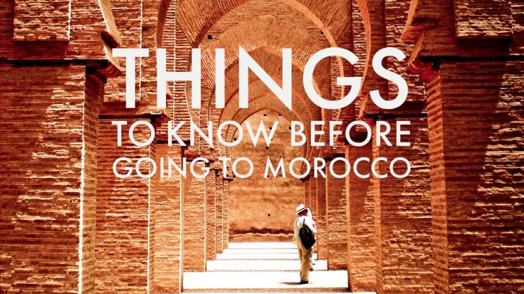 The bright and colorful photos of the country always seem to captivate me but here are things to know before going to Morocco.