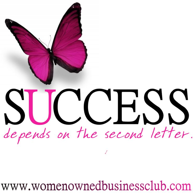 Success Quotes Facebook Covers: Success Depends On The Second Letter.....U Women Owned