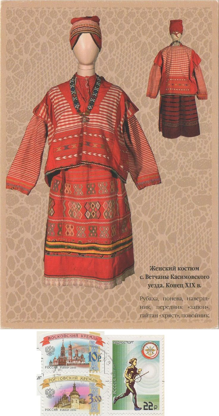 RU-5973111 - Arrived: 2017.10.05   ---   Female folk costume from a 19th century Russian village.