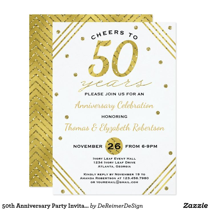 50th anniversary party invitation faux gold card - 50th Anniversary Party Invitations