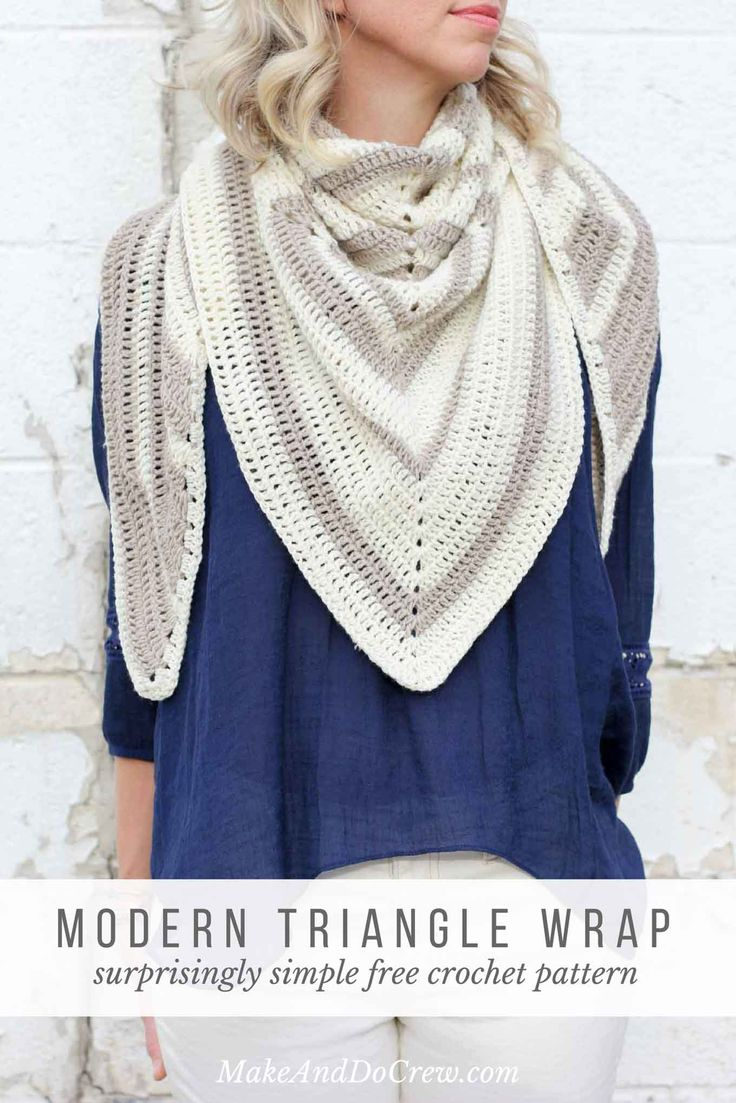 """This free modern scarf crochet pattern is surprisingly simple to make and its lightweight weave makes it a perfect wrap to throw on for chilly summer nights. Easy beginner crochet pattern made from Lion Brand Superwash Merino in """"Hemp"""" and """"Ivory."""""""
