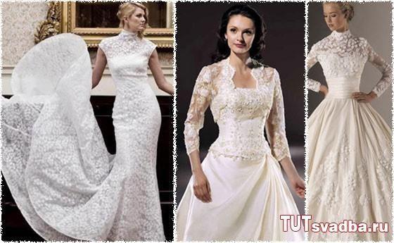Закрытое зимнее свадебное платье