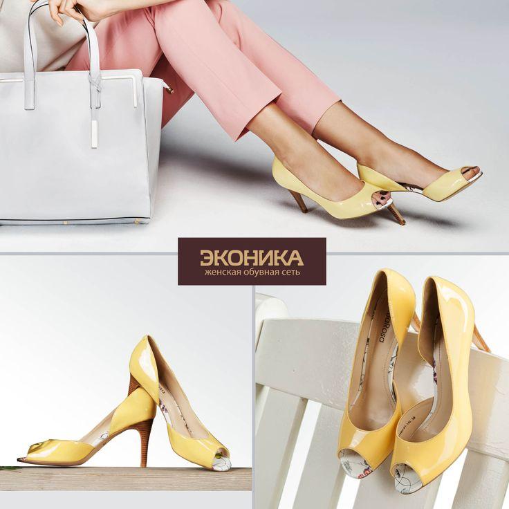 Универсальные туфли  с открытым носком из желтой кожи с лакированными вставками на каблуке 8 см не оставят равнодушной поклонницу элегантного стиля. Эта пара одинаково удачно  дополнит  как строгий брючный костюм, так  и женственное платье.  http://econika.ru/catalog/view/10086616