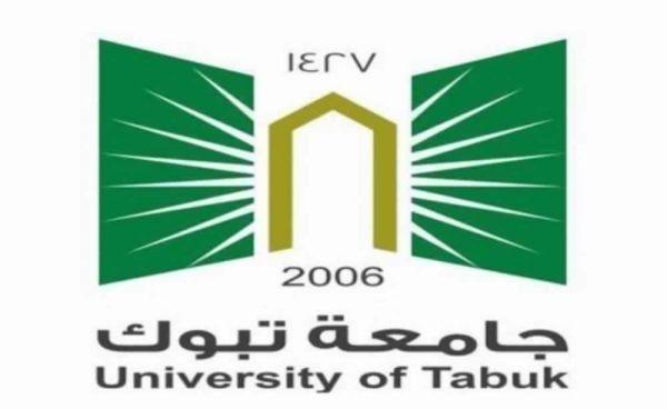 اختتام دورة تدريب المدربين Tot بكلية تيماء صحيفة وطني الحبيب الإلكترونية Tabuk Logos Gaming Logos