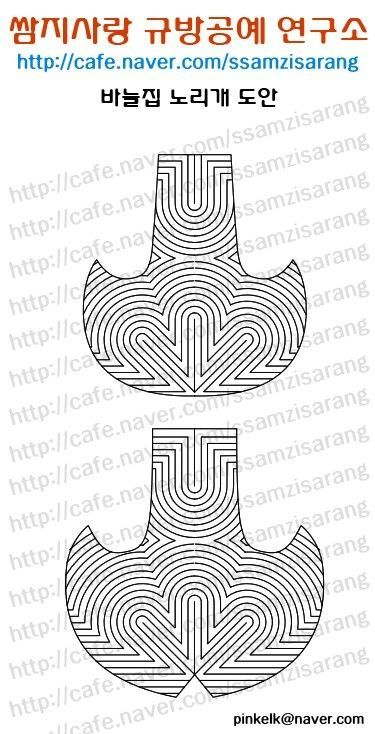 규방공예 - 바늘집 노리개 도안 ( 색실누비용 / 작은 사이즈 )