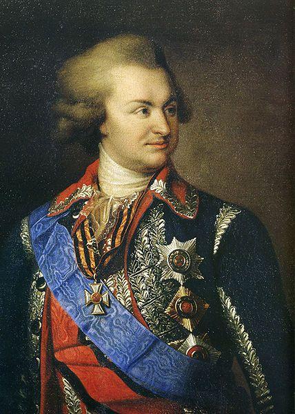 Гордость России - Генерал - фельдмаршал  Князь Г.А. Потемкин.