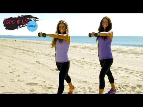 Official Tone It Up Quickie Workout | Tone It Up Tuesdays - YouTube