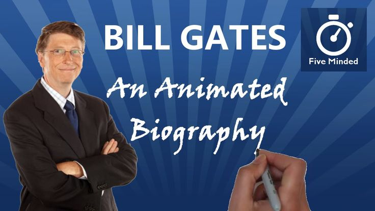 bill gates biography essay